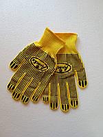 """Перчатки желтые """"Алиско"""" рабочие"""