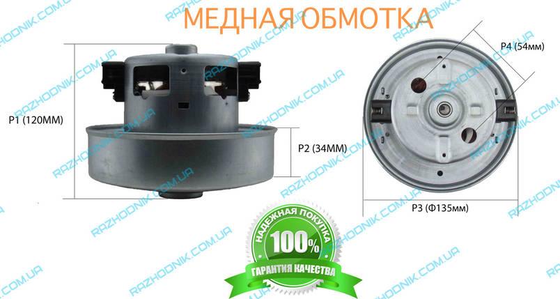 Двигун (Мотор) для пилососа Samsung 2000 (VCM-M10GU), фото 2