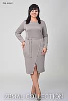 Женсое платье французского трикотажа прямого силуэта 44,46,48,50,52,54р СЕРОЕ юбка с имитацией запах, пояс