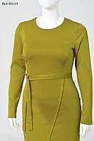 Женское платье французского трикотажа прямого силуэта 44,46,48,50,52,54р ОЛИВА юбка с имитацией запах, пояс