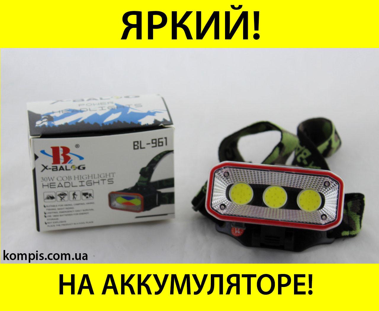 МОЩНЫЙ и ЯРКИЙ Фонарь BL 961 налобный, фонарик на голову