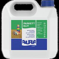 """Полиуретановый глянцевый водоразбавимый лак ТМ """"AURA"""" Luxpro Parkett Elit - 0,75 л."""