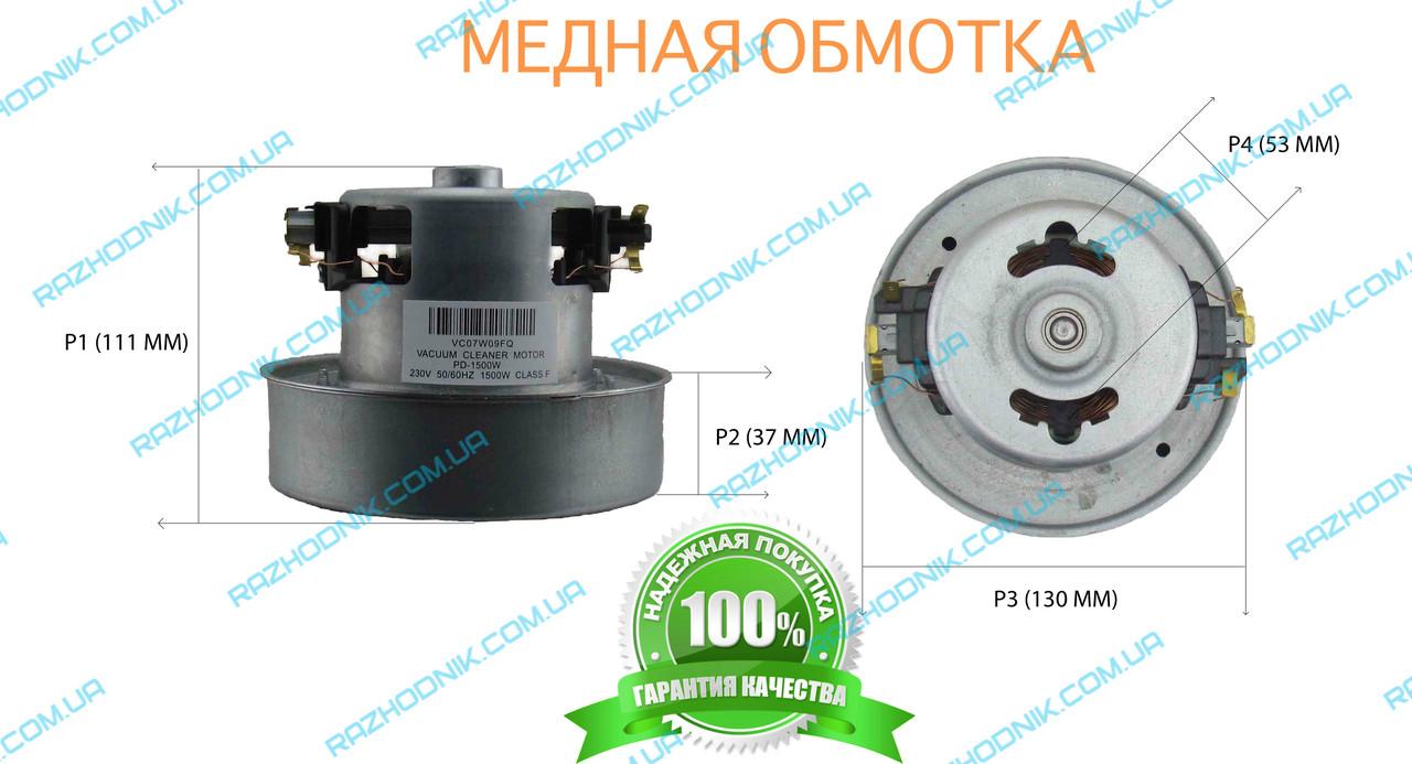 Двигатель для пылесоса LG VMC420E5