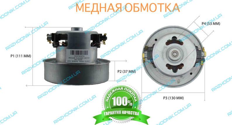 Двигатель для пылесоса LG VMC420E5, фото 2