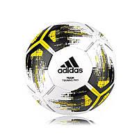 Футбольный мяч Adidas Team Training Pro CZ2233 (реплика)