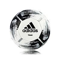 Футбольный мяч Adidas Team Glider CZ2230 (реплика)