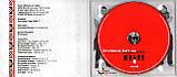 Музичний сд диск KOZAK SYSTEM Шабля (2012) (audio cd), фото 2