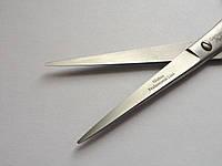 Парикмахерские ножницы NJBS65