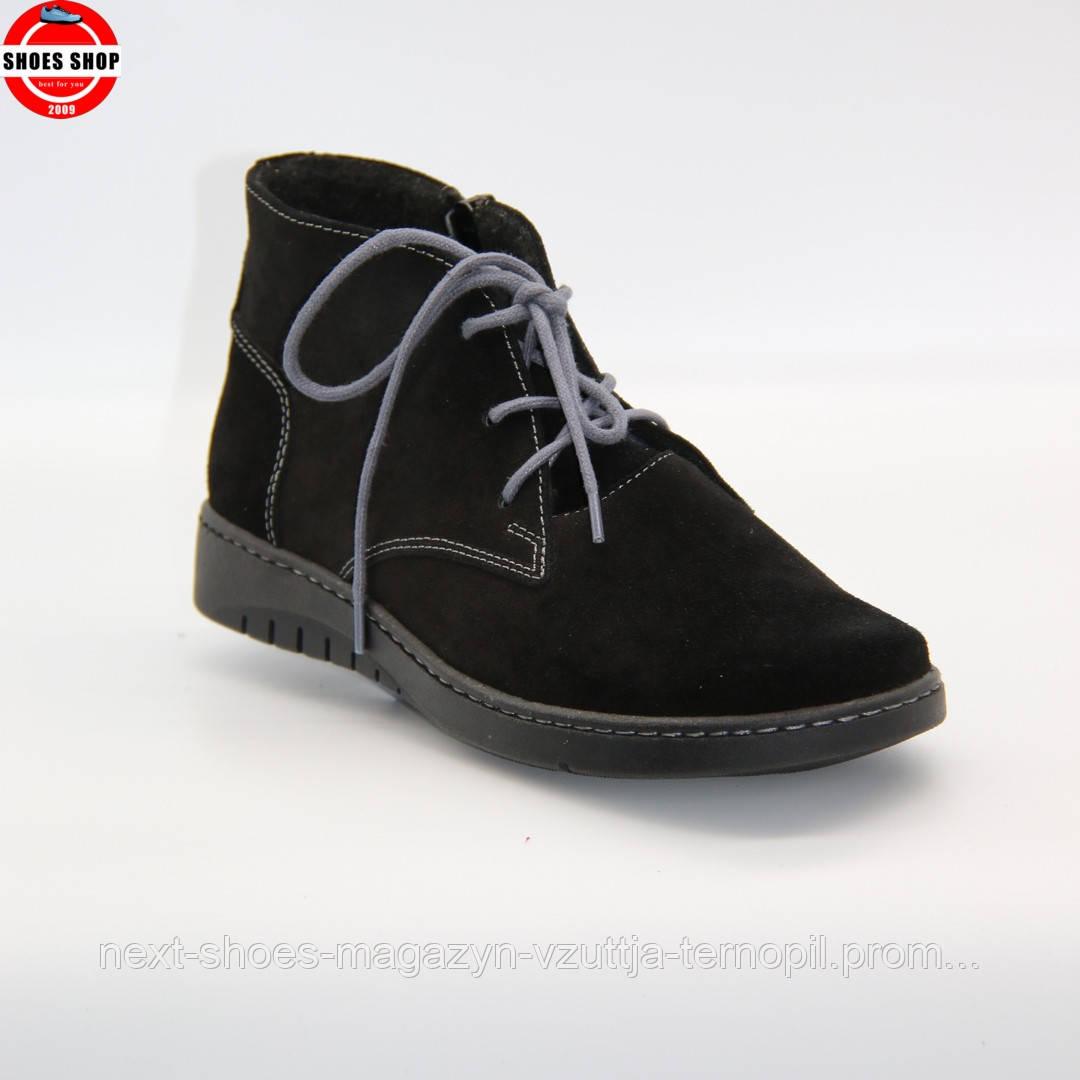 Жіночі кросівки Poland (Польща) чорного кольору. Дуже красиві та комфортні. Стиль: Алісія Вікандер