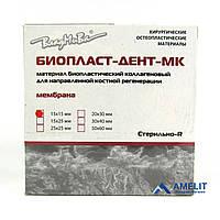 Биопласт-Дент, Мембрана 15*15мм (Владмива), пластина 15х15мм
