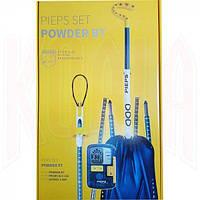 Набор лавинного снаражения Pieps - Set Powder BT (PE 112862)