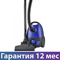 Пылесос Liberton LVC-1625B синий, 1600 Вт, мешок 2.5 л,  насадки пол/ковер, щелевая, щетка для мебели