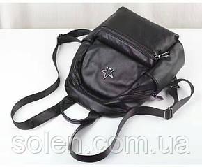 Стильный молодёжный  рюкзак из натуральной кожи  для парней и девушек.