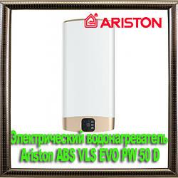 Электрический водонагреватель Ariston ABS VLS EVO PW 50D