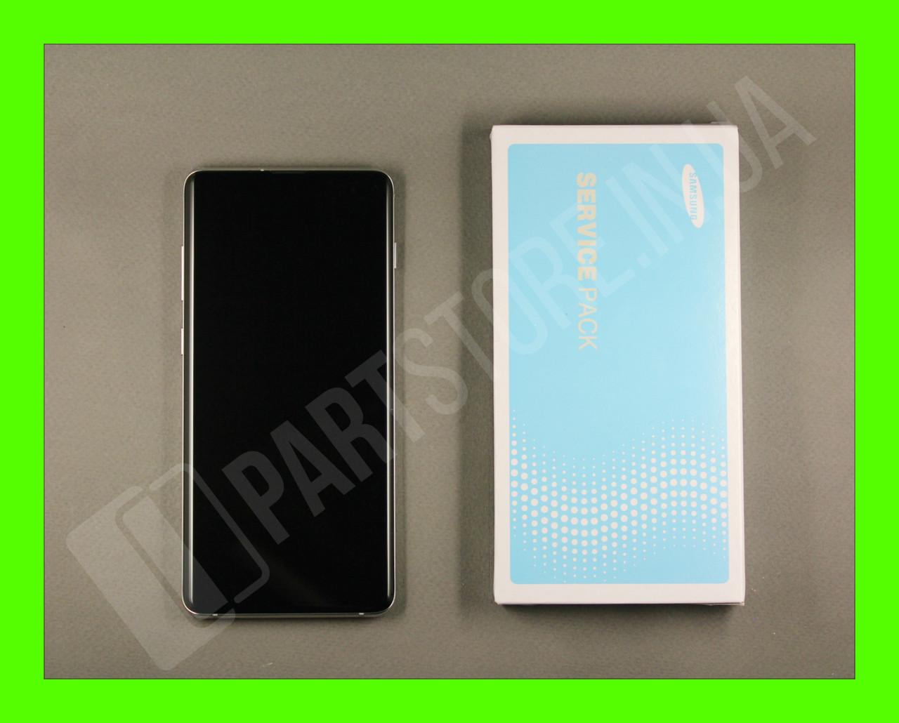 Дисплей Samsung g975 White s10+ (GH82-18849B) сервисный оригинал в сборе с рамкой