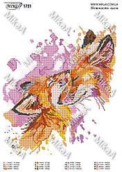 """Схема для частичной зашивки бисером - """"Нежность лисы"""""""
