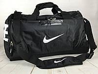 Уценка. Брак. Спортивная сумка Nike.Сумка дорожная, спортивная Найк с отделом для обуви УЦКСС51
