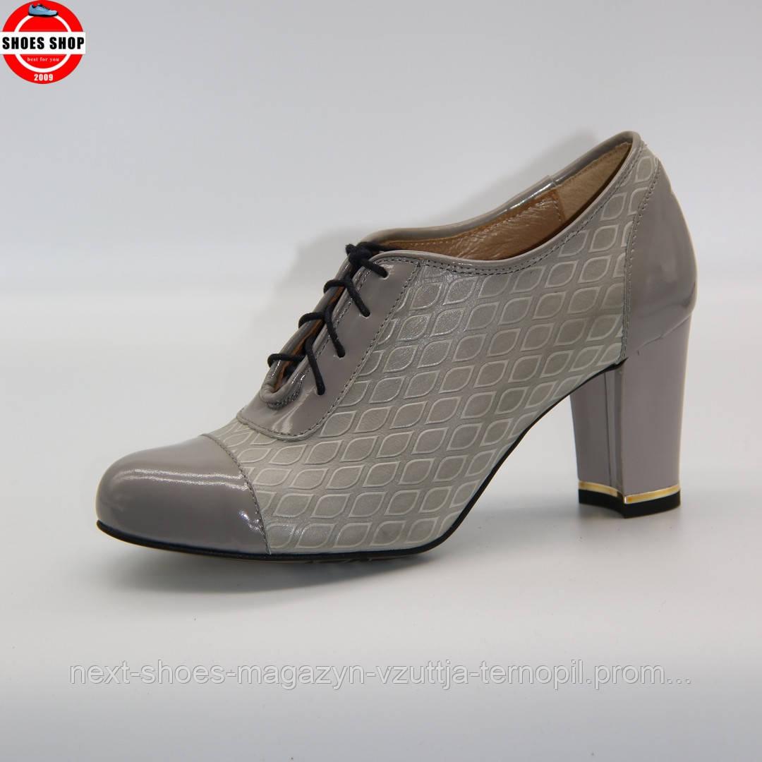 Жіночі туфлі KORDEL (Польща) білого кольору. Красиві та комфортні. Стиль: Емілі Ратажковскі