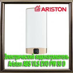 Электрический водонагреватель Ariston ABS VLS EVO PW 80D