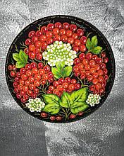 Тарілка - ручним росписом - сувенір