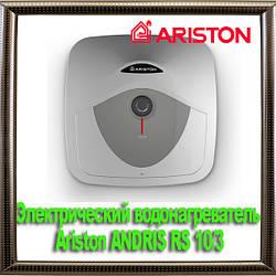 Электрический водонагреватель Ariston ANDRIS RS 10/3
