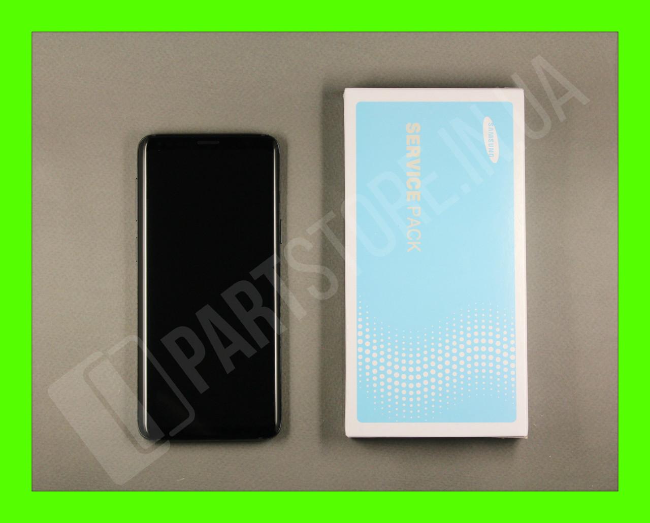 Дисплей Samsung g960 Black s9 (GH97-21696A) сервисный оригинал в сборе с рамкой