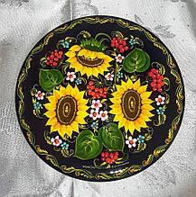 Декоративна тарілка-сувенір ручний розпис