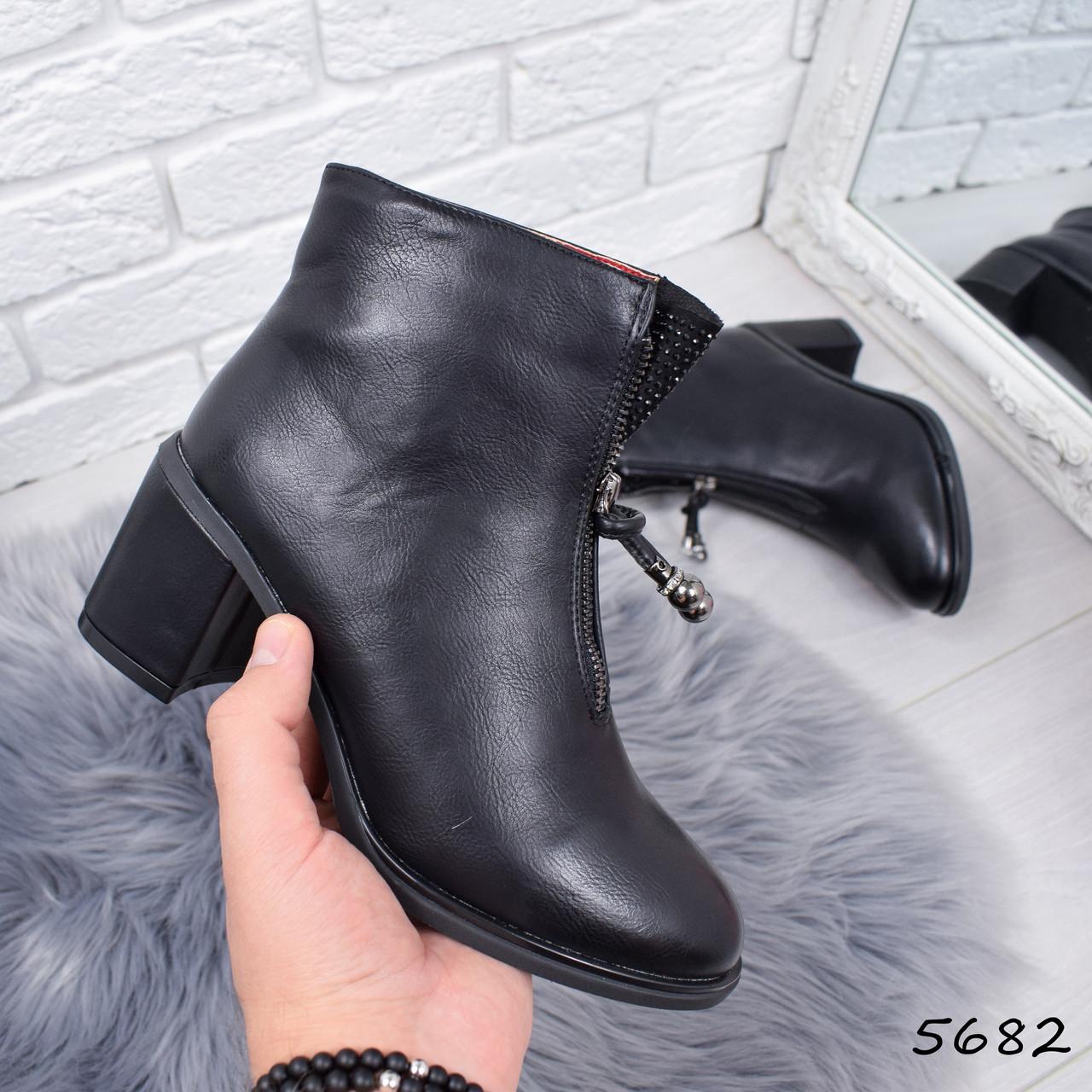 Ботильоны женские демисезонные Ree , женская обувь