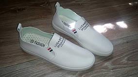 Кеди жіночі Nona білі , взуття жіноча