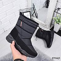 Черевики жіночі зимові дутіки Ferra чорні , жіноче взуття