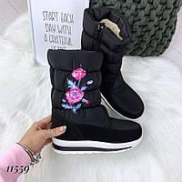 Дутики Castagnette чорні , жіноче взуття