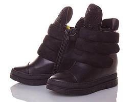 Снікерси жіночі Ofra чорні стрази , жіноче взуття