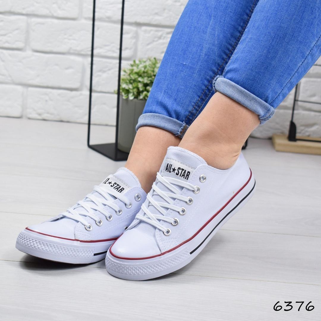 Кеды женские All Белые , обувь женская