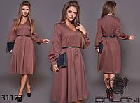 Элегантное классическое женское платье миди с карманами, размеры 42, 44, 46, 48