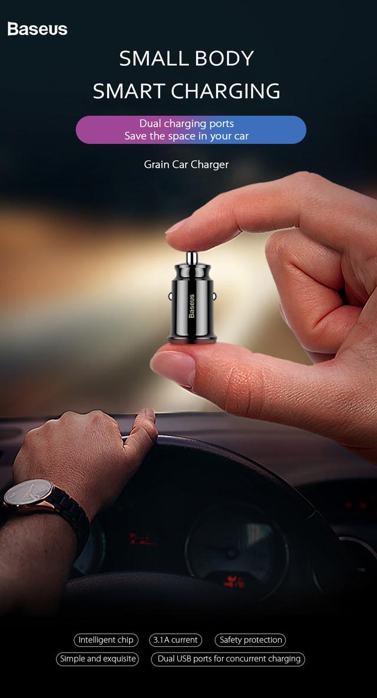 Автомобильное зарядное устройство BASEUS  С8-K Grain Mini Smart Car Charger 3.1A (Ченое, два USB-порта)