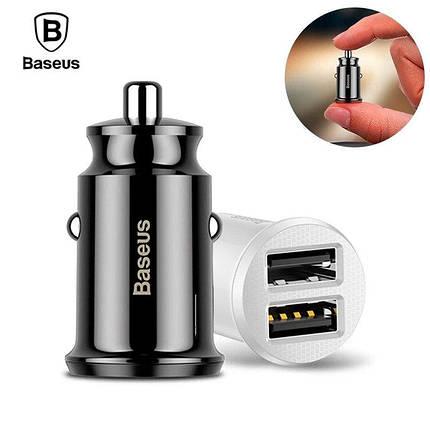 Автомобильное зарядное устройство BASEUS С8-K Grain Mini Smart Car Charger 3.1A (Два USB-порта), фото 2