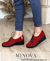 Красные закрытые  осенние туфли на танкетке (размеры 36-41)