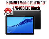 Планшет HUAWEI MediaPad T5 10 4/64GB LTE Black + чехол