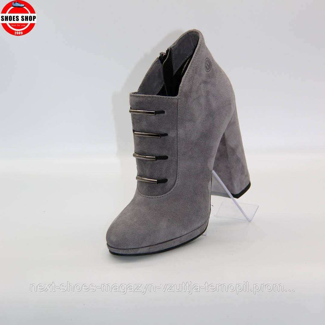 Жіночі ботильони Nessi (Польща) сірого кольору. Дуже модні та зручні. Стиль: Каї Скоделаріо