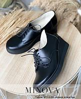 Черные кожаные закрытые  осенние туфли на танкетке (размеры 36-41), фото 1