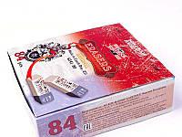 Резинка стирательная К-I-N 6541-80 бело-серая (84 шт)