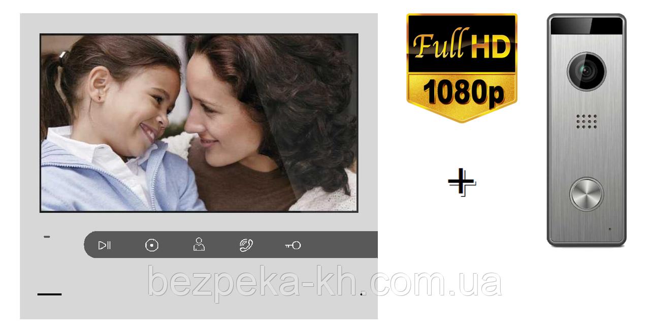 Комплект видеодомофона  Full HD Qualvision Kit IDS4751SC + QV-ODS435SX FHD