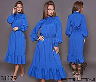 Элегантное классическое женское платье миди , размеры 42, 44, 46, 48