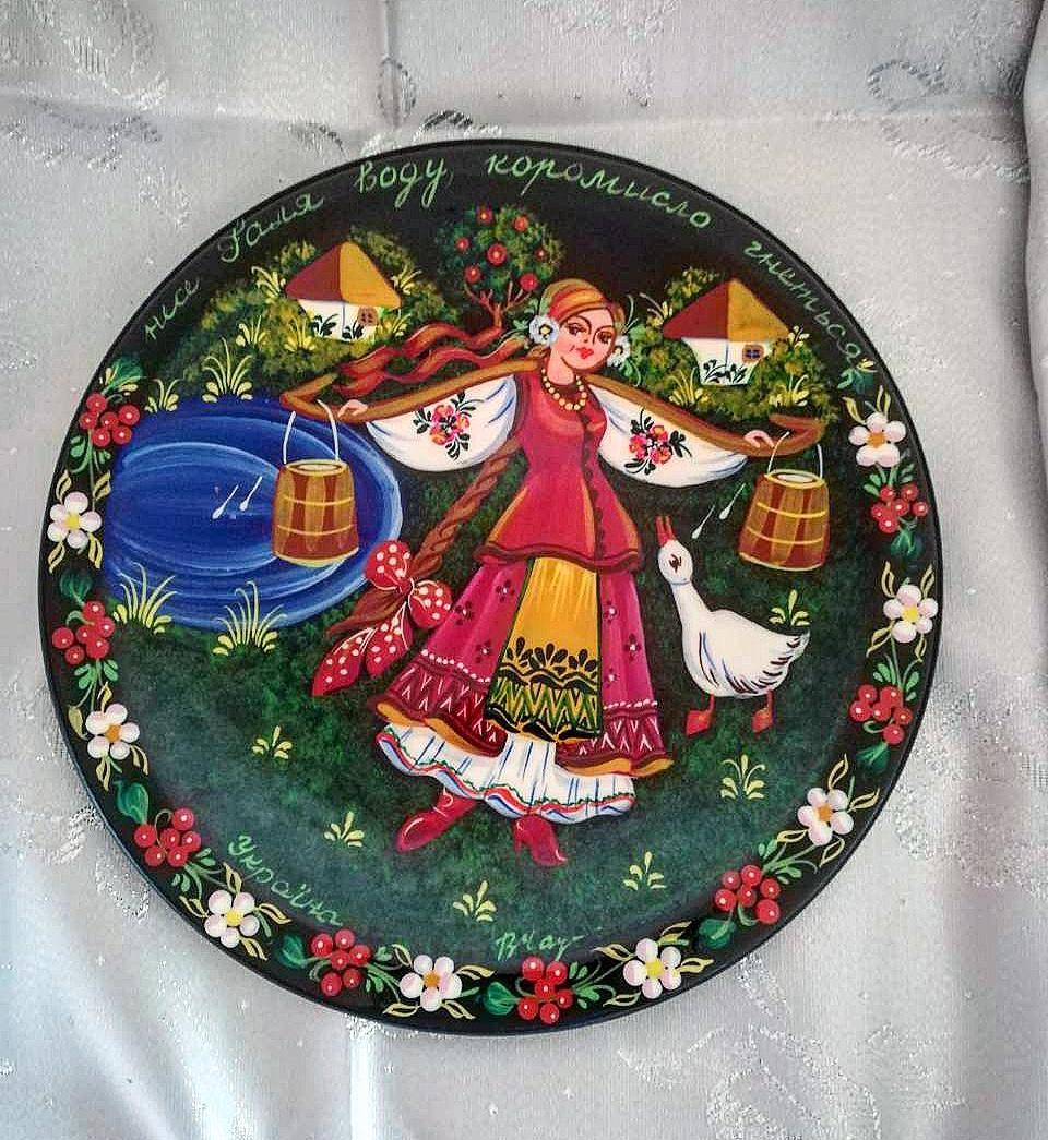 Декоративна тарілка- сувенір