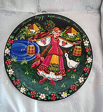 Декоративна тарілка - сувенір