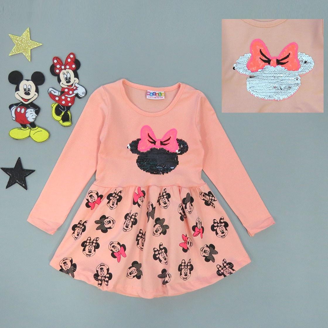 Платье Minnie Mouse для девочки (двусторонние пайетки). 86-92 см