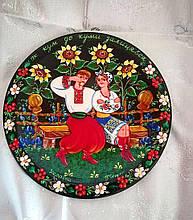 Декоративна тарілка-сувенір