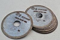 Диск алмазный отрезной А3 63/50 М2-02 100% 100х0,3х5х20мм. СССР