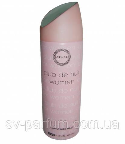 Парфюмированный дезодорант женский Club De Nuit 200ml