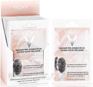 Мінеральна пілінг-маска Віші Vichy Double Glow Peel Mask